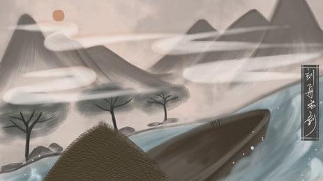 मुहावरा कहानी नाव तलवार चीनी शैली की पृष्ठभूमि, हाथ खींचा हुआ, राफ्टिंग, चीनी शैली पृष्ठभूमि छवि