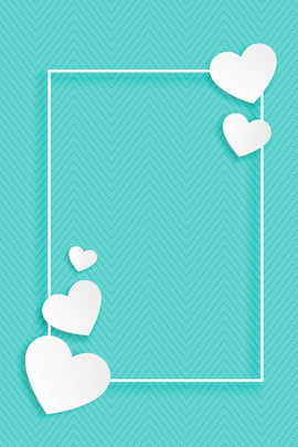 tiffany blue advanced color love background , Poster, Wedding, Beautiful Background image