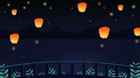 trung thu truyền thống lantern night sky chất liệu nền, Mười Lăm Tháng Bảy Nền, 15 Tháng 7, Nền Tổ Tiên Ảnh nền