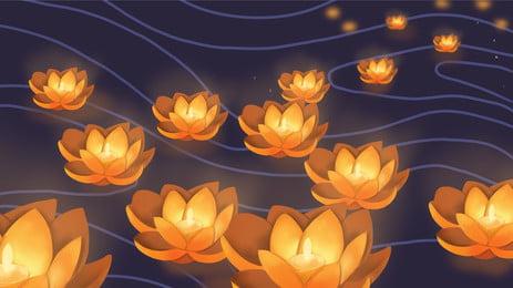 fête de la mi automne traditionnelle lotus light background material, Lampe Lotus, La Mer, Zhongyuan Festival Lotus Light Image d'arrière-plan