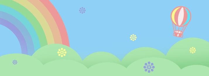 観光気球レインボーの青い空と緑の草が明るくてシンプルな背景です, 虹, 旅行, 明るい 背景画像