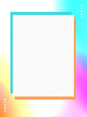 trend abstrak geometri gradien latar belakang berpintal , Geometri, Abstrak, Cecair imej latar belakang
