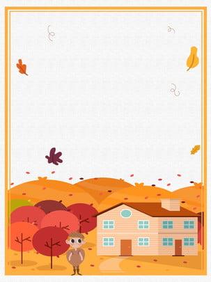 二十四節氣立秋秋分簡約創意海報h5背景 24節氣 二十四節氣 立秋背景圖庫