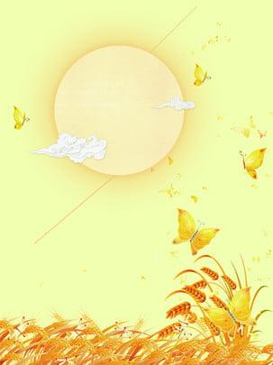Vinte termos solares outono fundo de cartaz Termos Solares Outonal Imagem Do Plano De Fundo