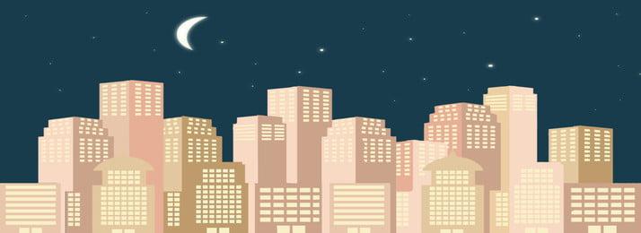 도시의 밤 도시 배경, 도시, 밤, 야경 배경 이미지