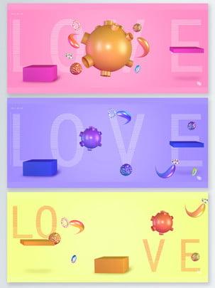 Valentine Day Pink Stereo Planet Element Poster Ngày lễ tình Hồng Ba Chiều Hình Nền