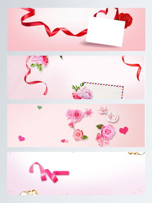 día de san valentín la mujer cosméticos belleza hermoso fondo , Fondo Del Dia De San Valentin, Fondo Del Día De La Mujer, Fondo Cosmético Imagen de fondo