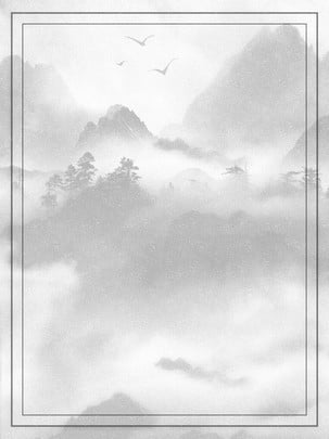 vintage ink wind landscape black and white poster background , Far Mountain, Bird, Retro Background image