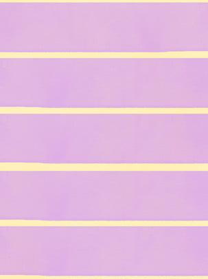 वायलेट पीले रंग की पट्टियाँ फैशन न्यूनतर पृष्ठभूमि , बैंगनी, पीला, पट्टी पृष्ठभूमि छवि