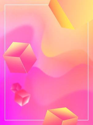 Màu nền ấm gradient gradient sáng tạo giấc mơ ba chiều màu hồng Màu ấm Giấc mơ Dễ Chữ ấm Giấc Hình Nền