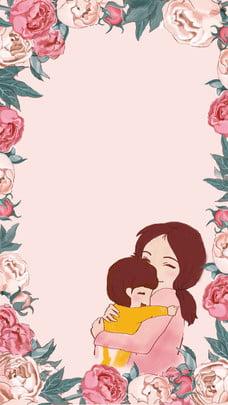 गर्म फूल मातृ दिवस सीमा पृष्ठभूमि सामग्री , गरम, मातृ प्रेम, मातृ दिवस की पृष्ठभूमि पृष्ठभूमि छवि