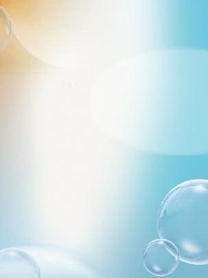पानी की बूंद ढाल सार्वभौमिक पृष्ठभूमि , पानी की बूंदें, क्रमिक परिवर्तन, सामान्य प्रयोजन पृष्ठभूमि छवि