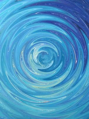 Водная рябь фон h5 , Волна воды, пульсация, Водный рисунок Фоновый рисунок