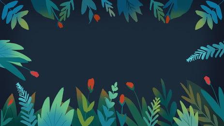 Màu nước hoa nền vật liệu Biên giới nền Lá Hoa Cỏ Biên Ngữ Nền Tải Hình Nền