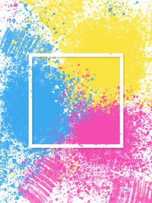 Màu nước gouache splatter nghệ thuật nền Sáng Tạo Nghệ Hình Nền