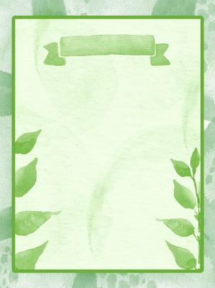Original Watercolour bằng tay gió tươi mát lá nhỏ hình nền Nền Hoạt Hình Hình Nền