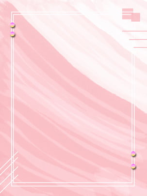 Fundo rosa aquarela Pink Tanabata Dia dos namorados Mão Fundo Rosa Aquarela Imagem Do Plano De Fundo