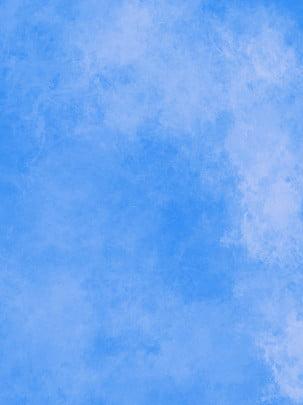 수채화 텍스처 h5 배경 , 블루, 수채화 텍스처, 물 안개 배경 이미지
