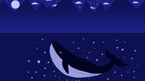 व्हेल कार्टून पृष्ठभूमि गहरे समुद्र में तैराकी, गहरा समुद्र, तैरना, व्हेल पृष्ठभूमि छवि