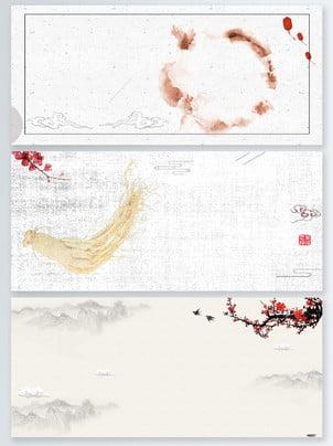 Fundo branco bonito estilo antigo chinês dieta placa de Ervas Medicinais Estilo Imagem Do Plano De Fundo