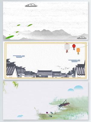 Nền trắng Trung Quốc tuyên truyền mùa xuân nền Phong cách cổ Mua Sắm Đơn Hình Nền