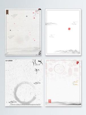 Mực trắng nền poster cổ đẹp Năm mới Áp phích Phong Cảnh Mới Bối Hình Nền