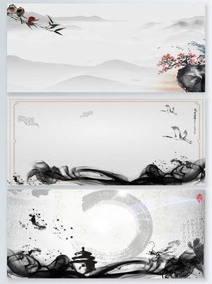 white minimalist chinese style ink landscape background , Simple, Chinese Style, Landscape Background image