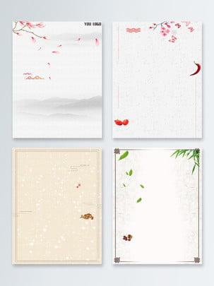 Trắng tối giản phong cách Trung Quốc năm mới poster nền Đơn giản Phong cách Quyển Năm Trắng Hình Nền