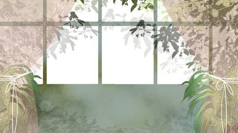 खिड़की के पर्दे पृष्ठभूमि छोड़ देते हैं, खिड़की, परदा, पेड़ की पत्ती पृष्ठभूमि छवि