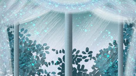 खिड़की की रेलिंग सफेद पर्दा कार्टून पृष्ठभूमि को छोड़ देता है, खिड़की, कटघरा, सफेद पृष्ठभूमि छवि