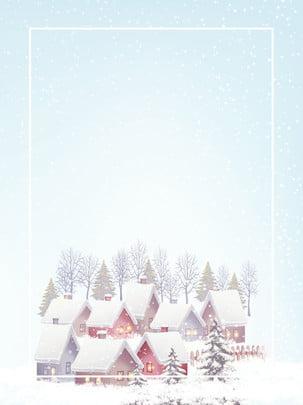 nền mùa đông Mùa Đông 唯美 Hình Nền