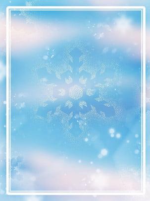 winter snowflake dreamy blue background , Latar Belakang Biru, Salji, Latar Belakang Musim Sejuk imej latar belakang