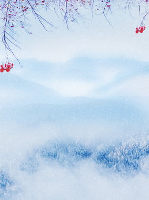 winter mountain forest snowing snowy background , Winter Background, Snow Background, Snowing Background image