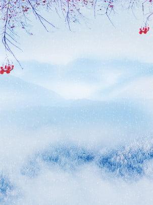 mùa đông núi rừng tuyết phủ , Nền Mùa đông, Nền Tuyết, Tuyết Ảnh nền