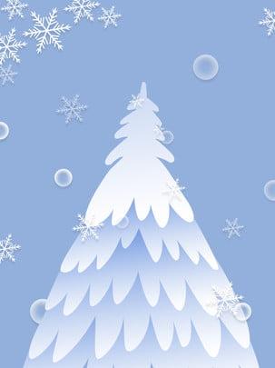 Cảnh tuyết mùa đông đơn giản và đẹp nền Mùa đông Cảnh Hình Nền