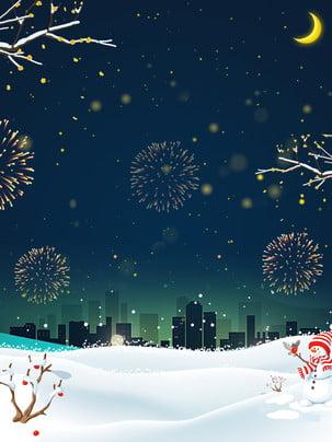 pháo hoa tuyết mùa đông năm mới , Mặt Trăng, Bầu Trời đêm, Pháo Hoa Ảnh nền