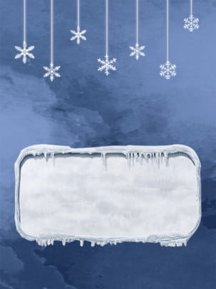 bông tuyết mùa đông xanh trắng , Mùa đông, Bông Tuyết, Trắng Ảnh nền