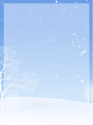 winter snowing beautiful minimalist background , Snowing, Landscape, Cool Down Background image