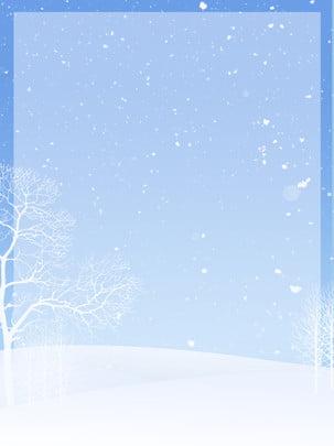 inverno nevando lindo fundo minimalista , A Nevar, Cenário, Esfriar Imagem de fundo