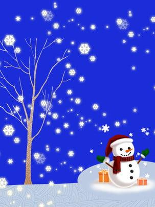 winterman snowman nền minh họa , Mùa đông, Bông Tuyết, Người Tuyết Ảnh nền
