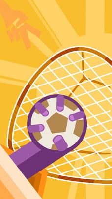 化世界杯海報背景素材 , 世界杯, 足球, 激情世界杯 背景圖片