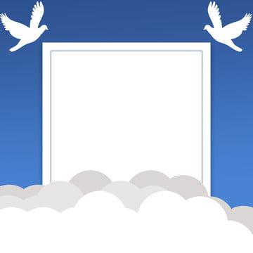 世界平和デーの青い空の鳩の背景素材イラスト , 平和の日, 世界平和デー, 青い空 背景画像