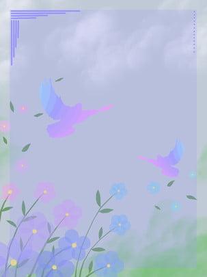 世界和平日插畫背景 , 世界和平日, 插畫背景, 花朵 背景圖片