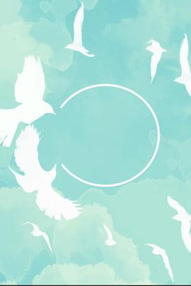 世界和平日簡約宣傳海報 世界和平日 和平鴿 簡約 清新 國際和平 宣傳 海報 展板 板報 宣傳欄 , 世界和平日簡約宣傳海報, 世界和平日, 和平鴿 背景圖片