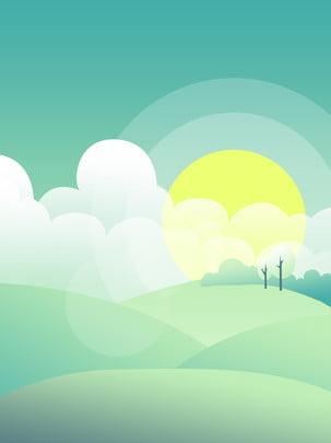 ngày du lịch thế giới hillside mây đơn giản , Ngày Du Lịch Thế Giới, Du Lịch, Sườn đồi Ảnh nền