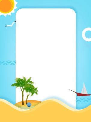 world tourism day sunshine beach background , International Travel Day, Beach, Seaside Background image