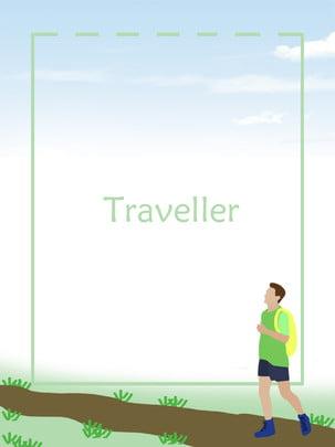 Ngày du lịch thế giới vẽ tay chủ đề nền Ngày Du Lịch Hình Nền