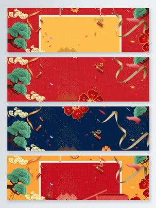 Nền banner cuối năm Mùa xuân mới Lễ Mới Lễ Ngữ Hình Nền