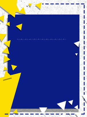 黃藍三角 , 三角形, 唯美, 簡單 背景圖片