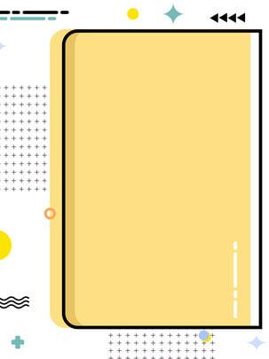 yellow creative minimalist geometric interesting meb style background , Yellow, Simple, Creative Background image